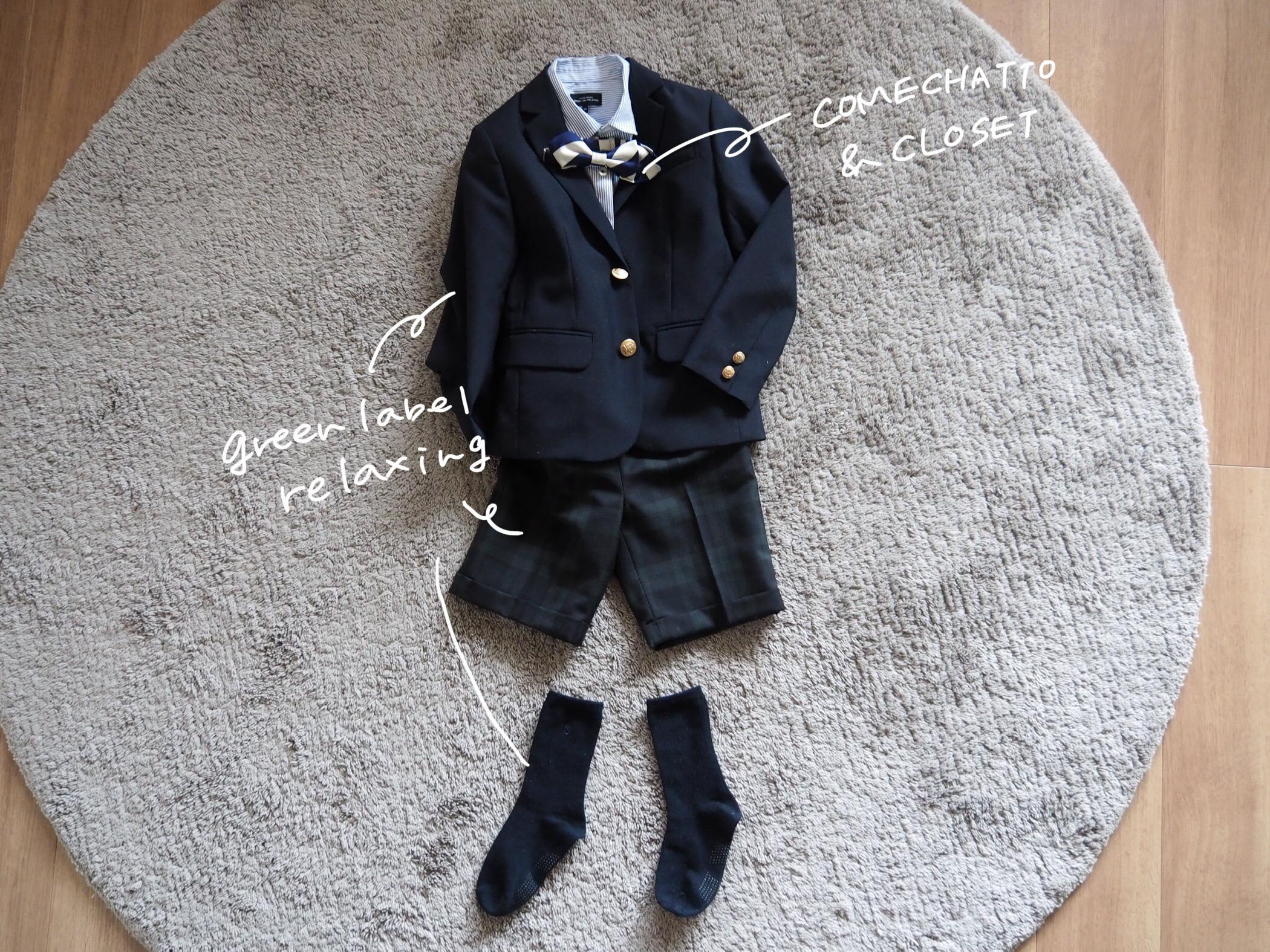 <入学式コーデ>子どものスーツ