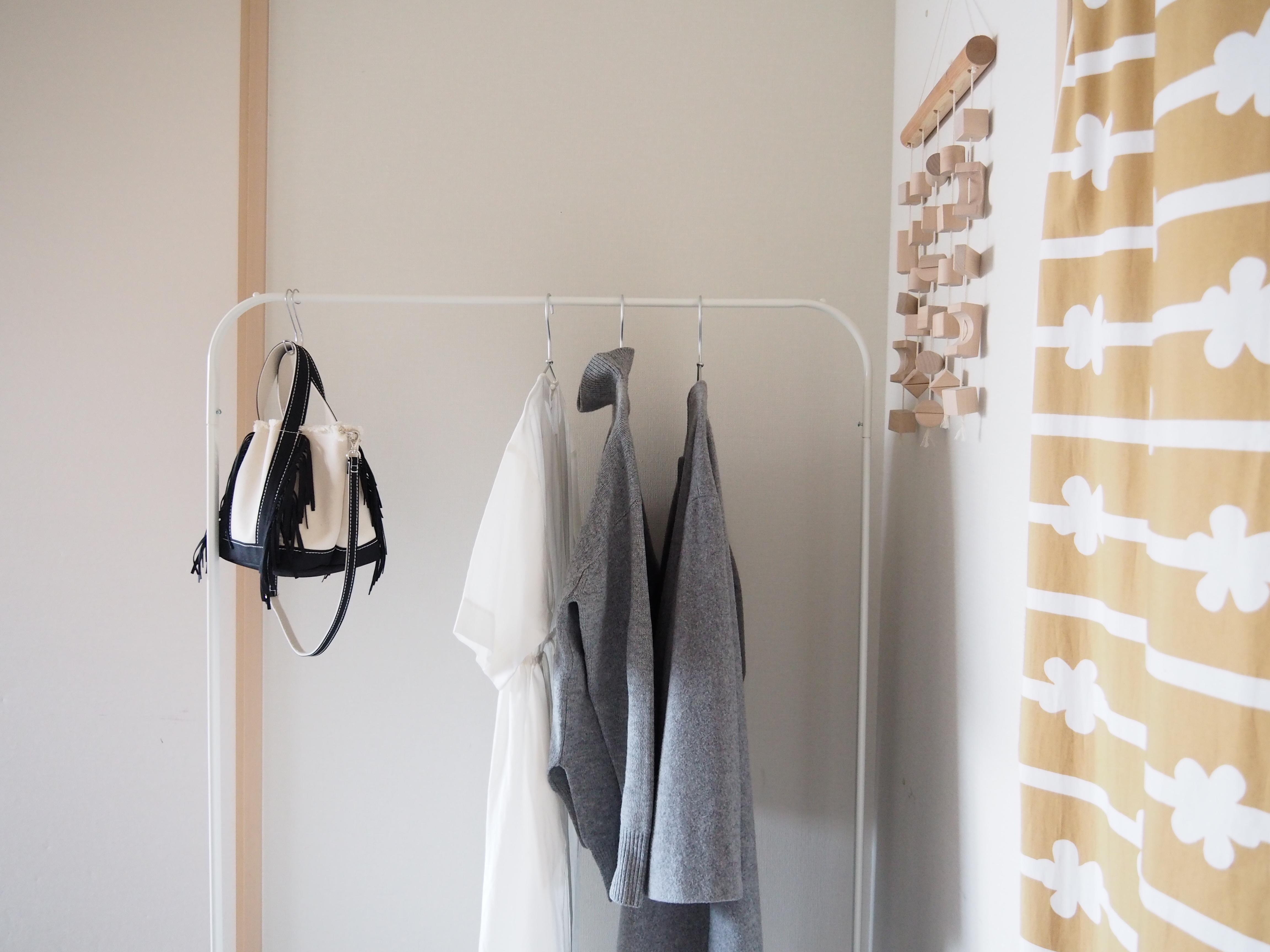 <IKEA>和室に洋服ラックを置いたらこうなりました!