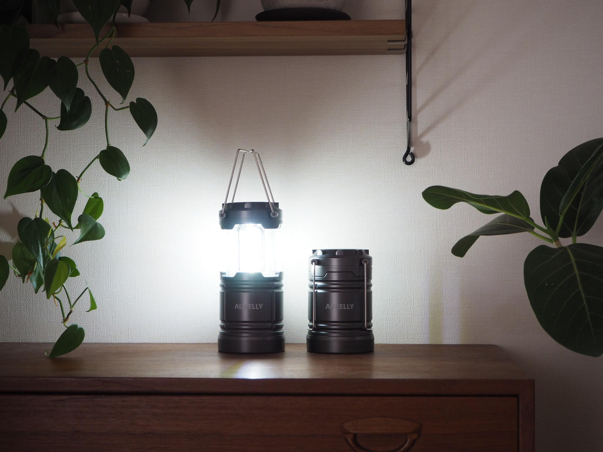 <防災のもの選び>伸縮式LEDランタン