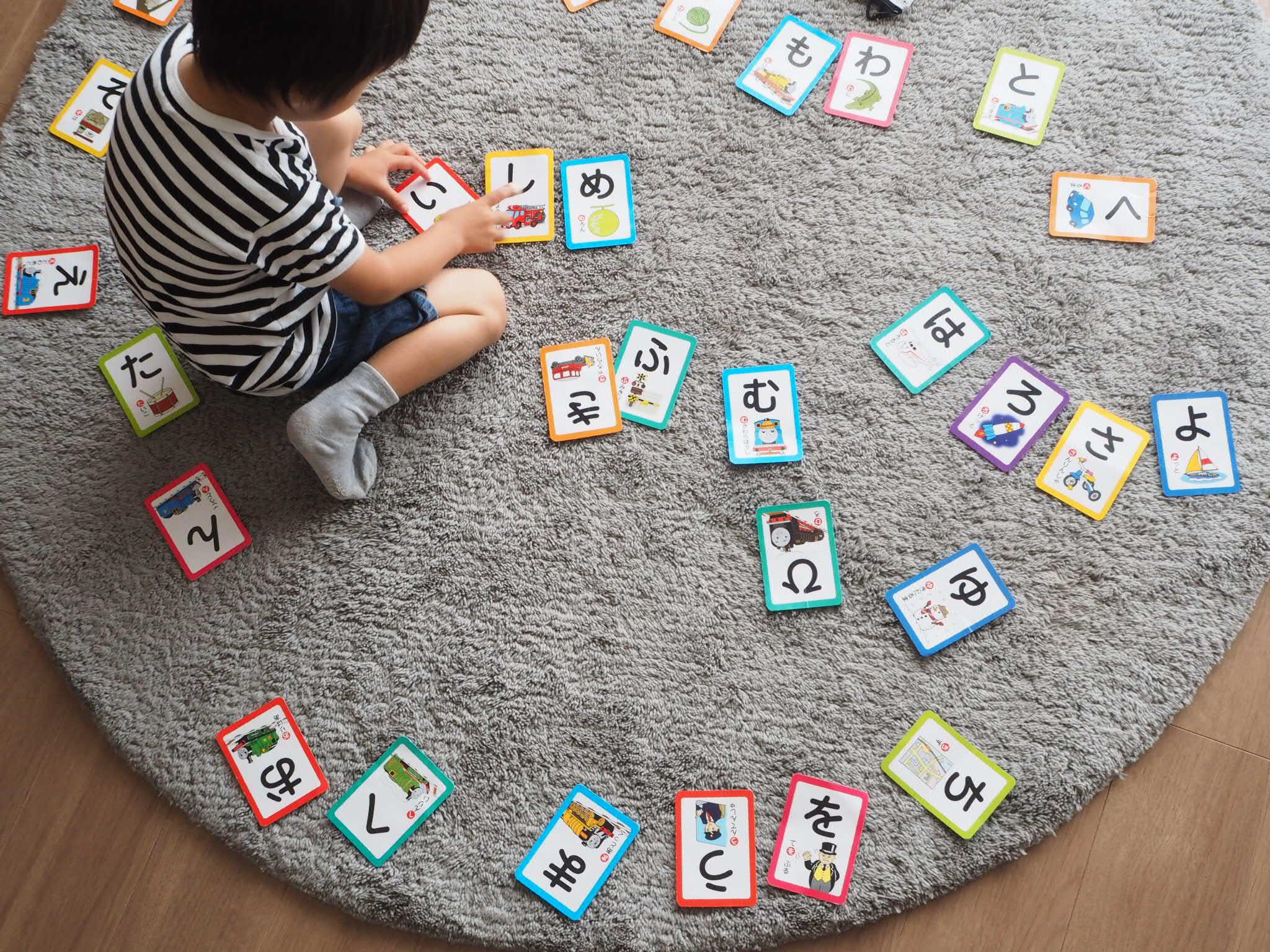 <長男2歳の頃の話>楽しいが最優先の育児になったきっかけ