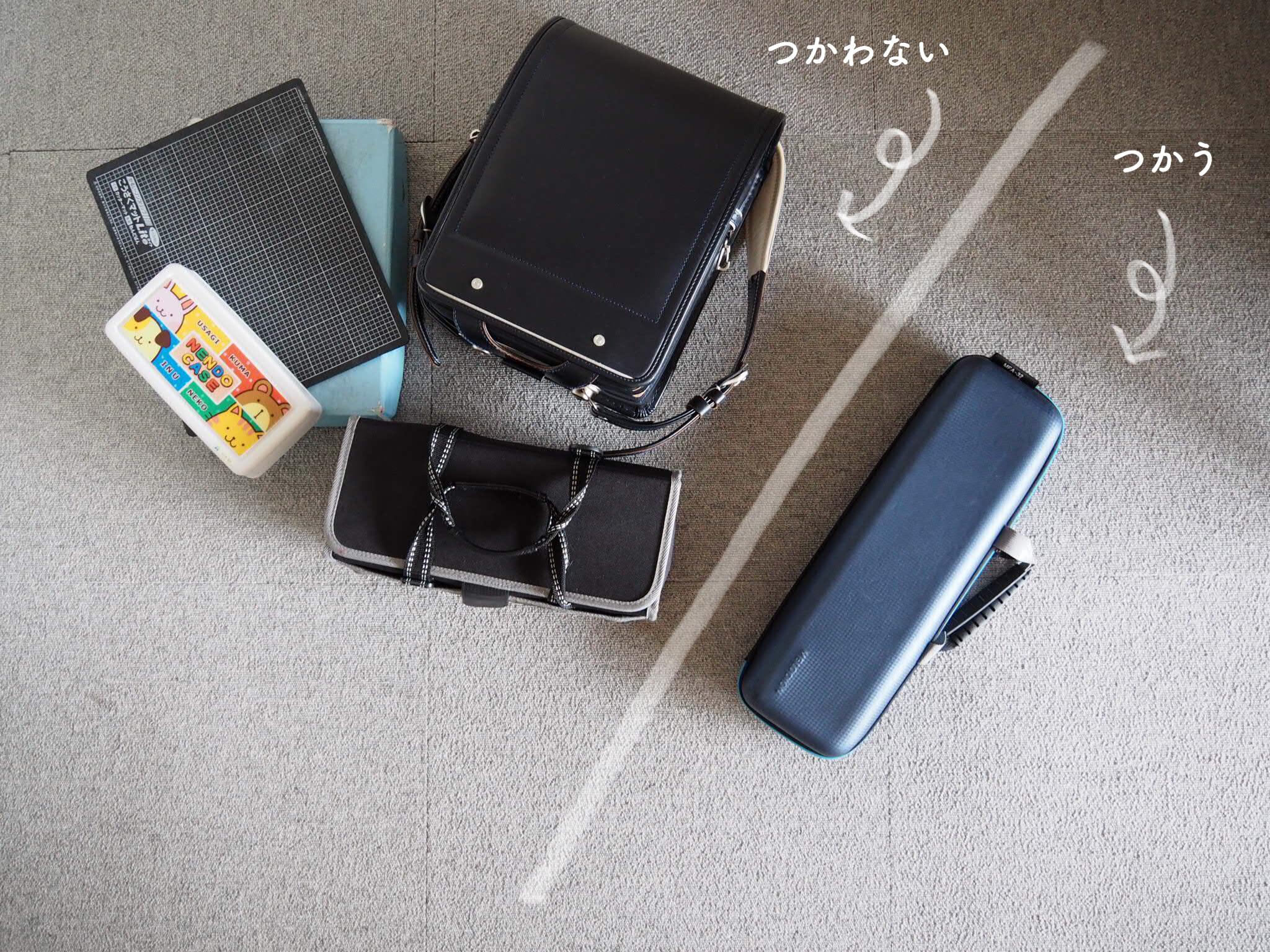 <小学生の夏休み>わが家の学用品の置き場はここ〜